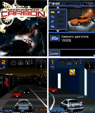 need for speed carbon para celular - descargar gratis
