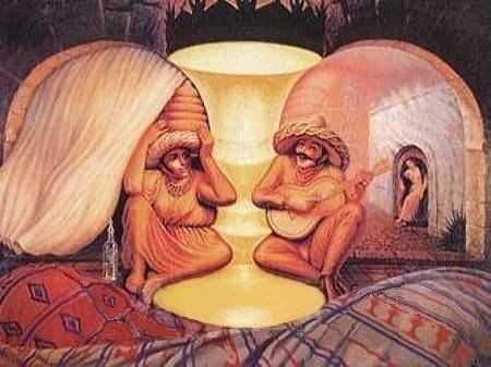 ilusiones opticas Ilusiones-opticas-celulares