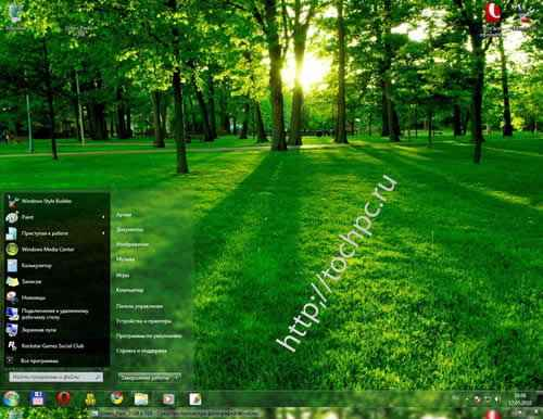 tema windows 7 summer