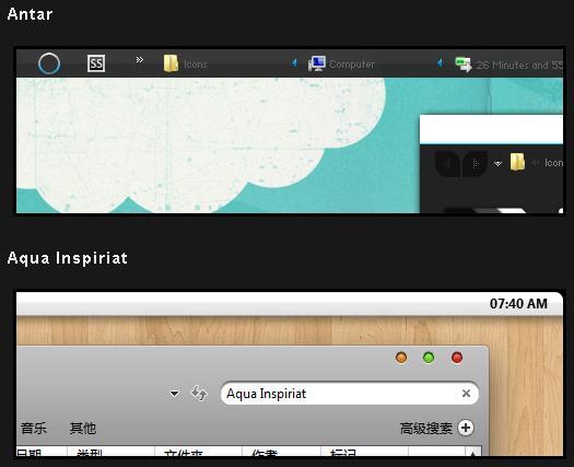 temas gratis windows vista