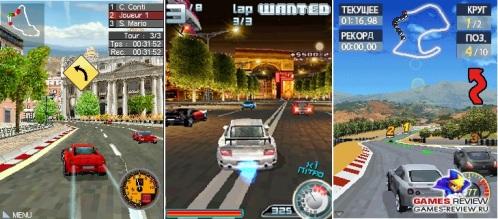 Descargar juegos de autos