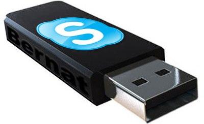 skype_portable