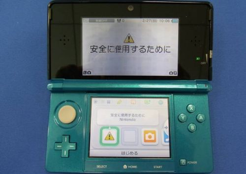 nintendo-3ds-dentro
