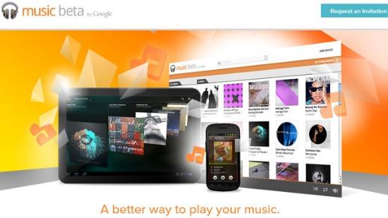 music-beta-by-google