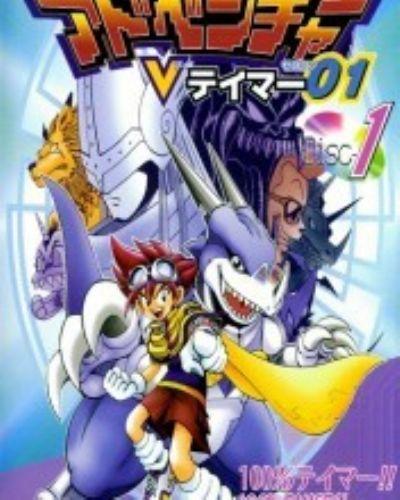 Descargar juego de Digimon para tu celular gratis