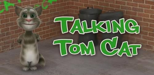 Talking Tom Cat: Un simpático gato que repite todo lo que dices