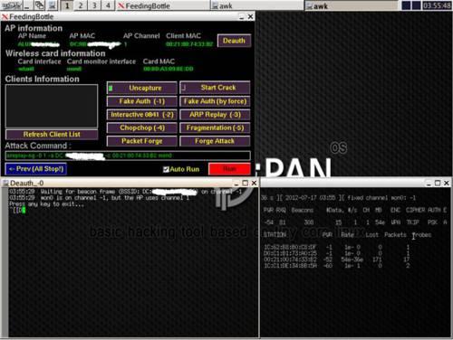 Xiaopan OS: Ahora puedes recupera claves WiFi WPA y WE