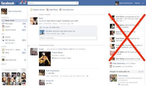 Facebook News Ticker Remover: Ahora podrás eliminar el teletipo (news ticker) de Facebook