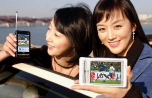 Mobile TV Center: Mira todos tus programas de TV preferidos en el móvil