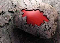 Fondo para tu pc de un corazón con cascaron
