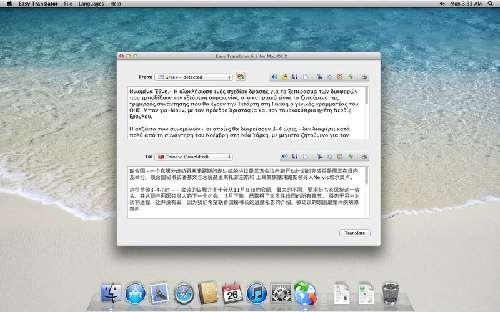 Easy Translator: Traductor de 50 idiomas al instante