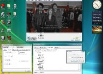 VLC media player: Uno de los productores de videos mas potentes