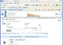 4shared: Comparte y almacena archivos online