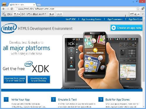 Intel® XDK: Paquete completo de desarrollo multiplataformas Intel® XDK