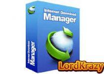 Internet Download Manager Última versión al 24 junio 2013