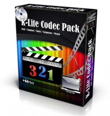 K-Lite Codec Pack Full: Pack de codecs completísimo para tus reproducciones