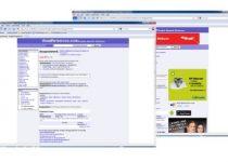 Adblock: Bloquea toda publicidad y ventanas emergentes en Internet Explorer