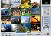 H264 WebCam: detecta movimientos con tu webcam