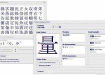 ReadWrite Kanji: Sencillo método para aprender japonés