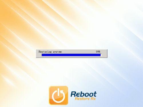 Reboot Restore Rx Limpia y borra todo al reiniciar Windows