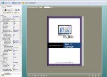 Word to FlipBook: Publicaciones digitales a partir de documentos Word