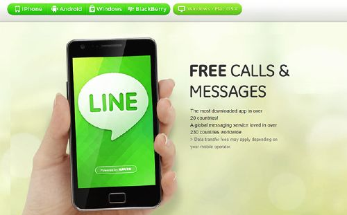 LINE: Otra versión buenaza para mensajería instantánea