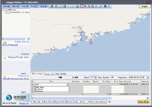 Voyage Distance: Planifica viajes en barco con esta excelente guía