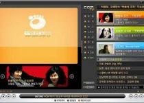 GOM Media Player: Reproductor en su última versión al 2014