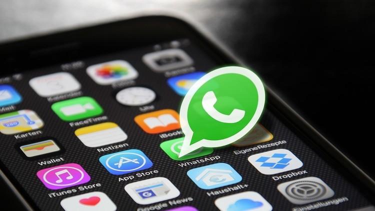 La nueva función de WhatsApp que nos evitará dolores de cabeza